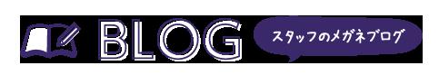9a07135974 TOM FORD TF5504 – MOCA 富田林市のメガネ屋・コンタクトレンズ専門店モカ